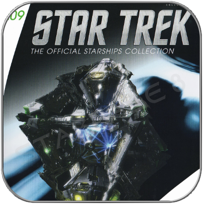 BORG QUEEN'S DIAMOND (EAGLEMOSS STAR TREK STARSHIP COLLECTION UK #109)