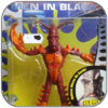 ELBY 17 - MEN IN BLACK ACTION FIGUR von galoob