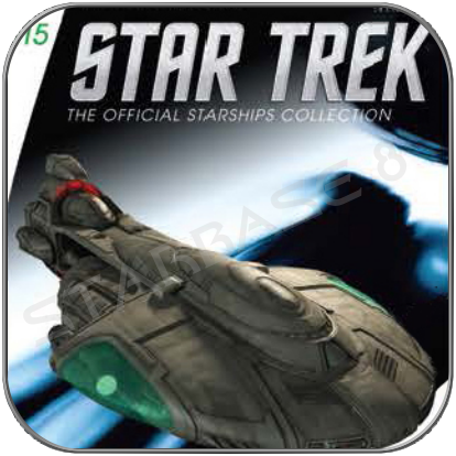 TELLARITE CRUISER (EAGLEMOSS STAR TREK STARSHIP COLLECTION UK #115)