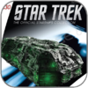 BORG PROBE (EAGLEMOSS STAR TREK STARSHIP COLLECTION 130)