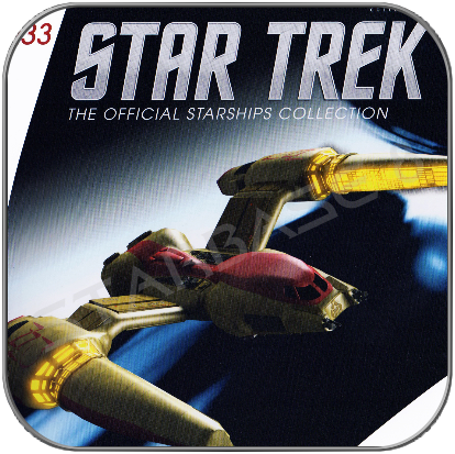 IRINA'S RACING SHIP (EAGLEMOSS STAR TREK STARSHIP COLLECTION 133)
