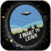 I WANT TO LEAVE AUFNÄHER / PATCH - X-FILES 'Fun Version'
