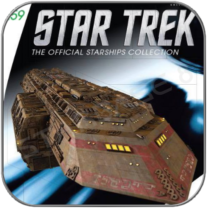 BATRIS (EAGLEMOSS STAR TREK STARSHIP COLLECTION 159)