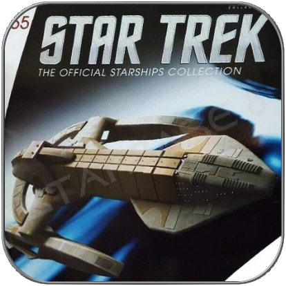 KAREMMA STARSHIP (EAGLEMOSS STAR TREK STARSHIP COLLECTION 165)