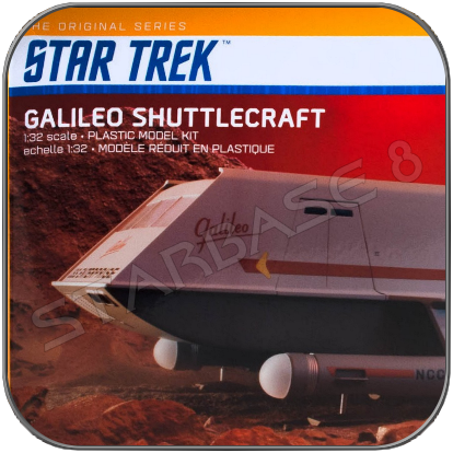 GALILEO SHUTTLE (1/32 POLAR LIGHTS BAUSATZ)