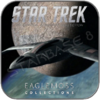 BAJORAN INTERCEPTOR (EAGLEMOSS STAR TREK MODELL OHNE MAGAZIN)