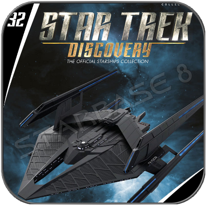 SECTION 31 HOU YI CLASS STARSHIP (EAGLEMOSS STARSHIP COLLECTION STAR TREK DISCOVERY)